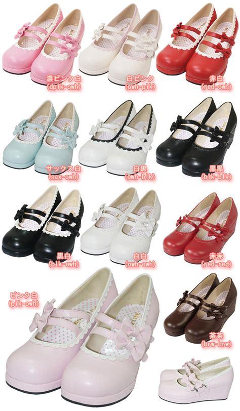 Jsk 3107 Size 27 30 Black ds black bodyline shoes for everything bodyline related
