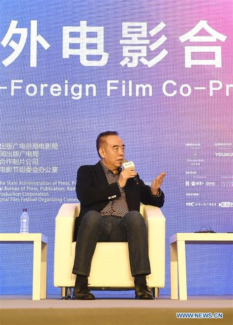 china film co sino foreign film co production forum held in beijing sdchina