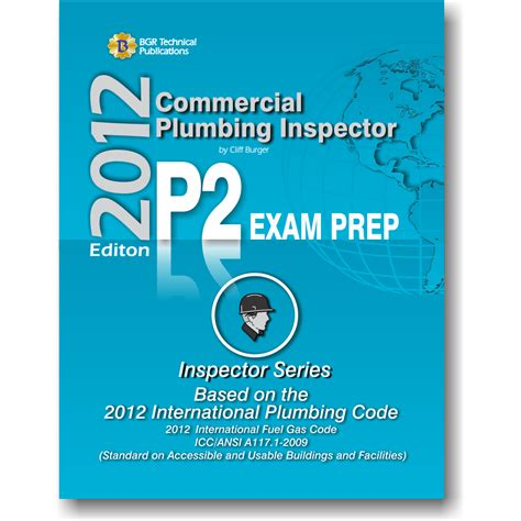 2012 commercial plumbing inspector study guide icc