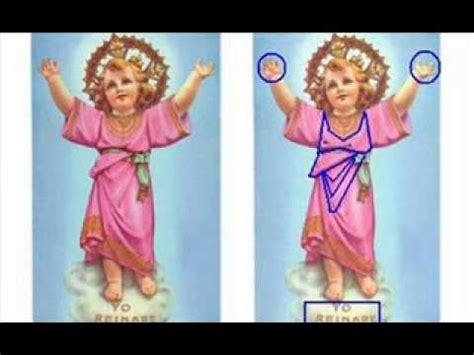 imagenes religiosas catolicas en caricatura mesajes subliminales en imagenes religiosas youtube
