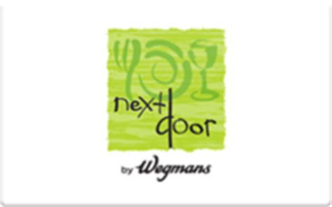 Wegmans Gift Cards - buy next door by wegmans gift cards raise