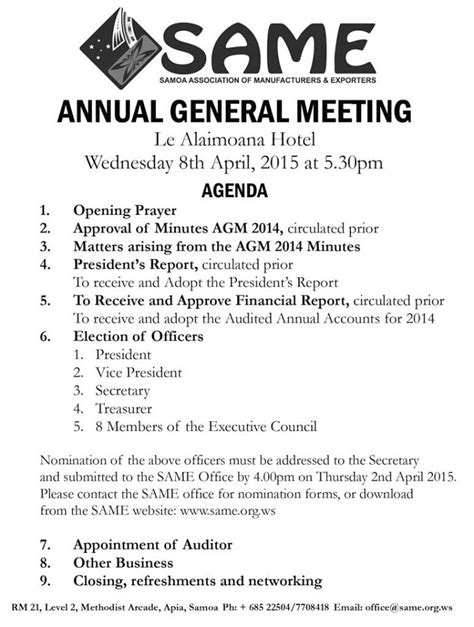 annual general meeting minutes template meeting annual general meeting agenda template