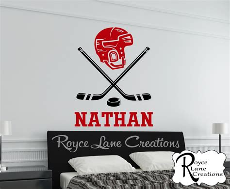 hockey wall stickers hockey wall decal 2 with personalized name b35