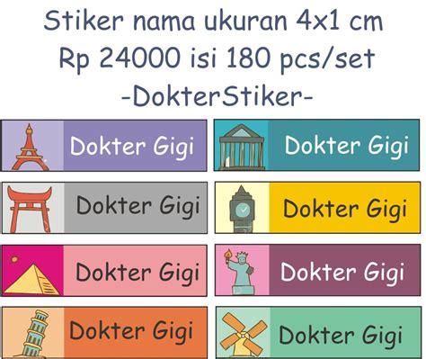 Stiker Nama Anak Bayi Lucu Unik Murah jual stiker nama bagus murah world landmark uk 4x1 cm dokter stiker