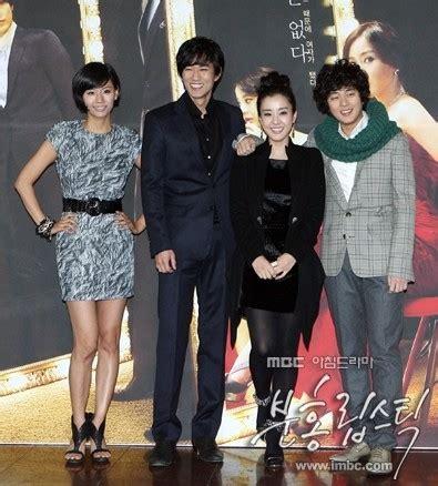 dramafire watch online choordt tart iunfo uliya download drama korea queen of