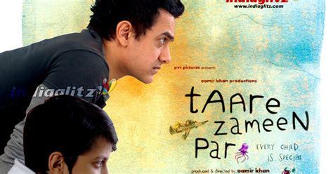 film india terbaik versi imdb untung s drazat resensi film disleksia india versus