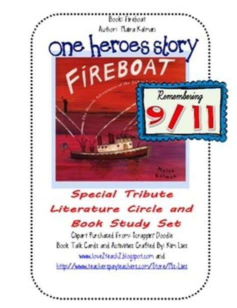 fireboat book video 39 best images about 9 11 activities on pinterest