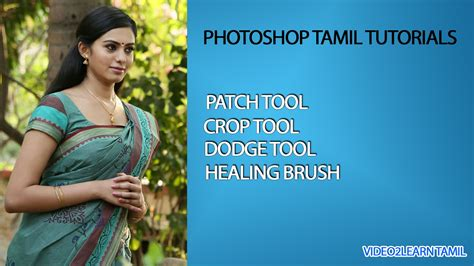 photoshop online tutorial in tamil photoshop beginners tutorial in tamil 5 tool explained