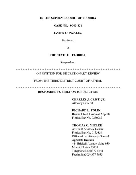 court  appeals  sample appellate