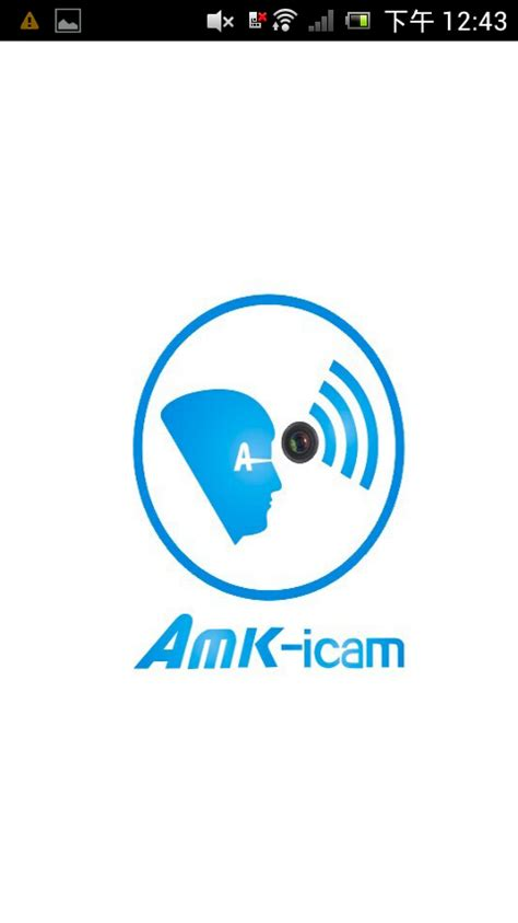icam apk amk icam android apps on play