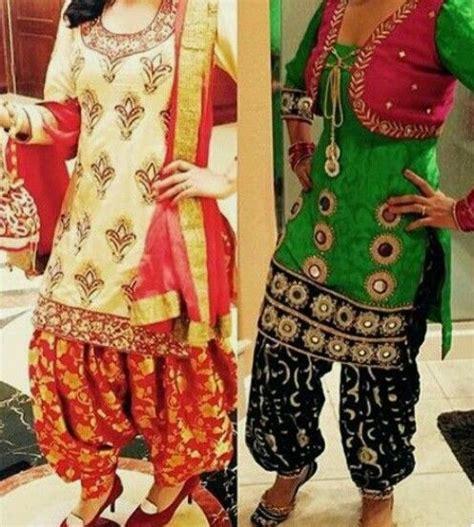 pin punjabi suits boutique punjabi suits boutique in chandigarh view boutique suit punjabi boutique suit pinterest what s