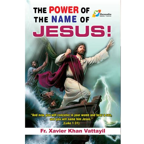 the power of the the power of the name of jesus maranatha media centre
