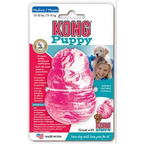 Kp3 Small Kong Puppy puppy kong products gregrobert