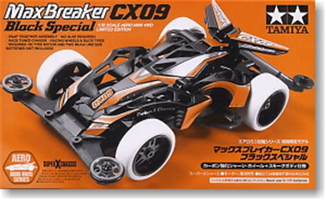 Tamiya Mini 4wd Max Breaker Cx09 Black Special Max Breaker Cx09 Black Special X Chassis Mini 4wd