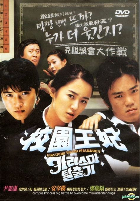 film asia romantis thailand 17 best images about asian movies on pinterest girl