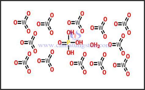 Tungstophosphoric Acid Hydrate 1005830100 phosphotungstic acid tungsten powder manufacturer and supplier