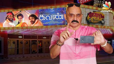 play tamil kavan sientalyric kavan movie review kashayam with bosskey vijay