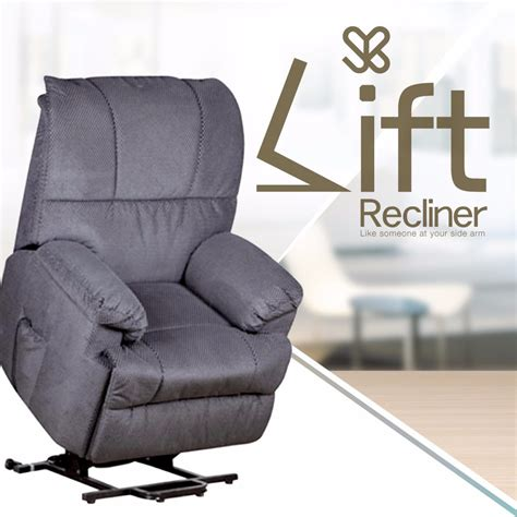 electric stand up recliner list manufacturers of chesterfield sofa genuine leather