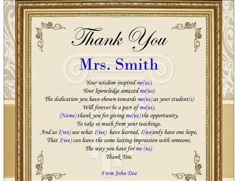 Teacher Appreciation Professor Thank You Gift Educator