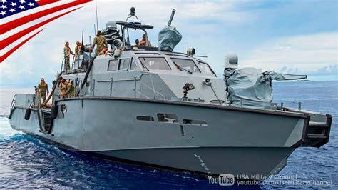 seal boat 特殊部隊ネイビーシールズ潜入用の新型艇 mk6 パトロール艇 25mm砲2基搭載 youtube