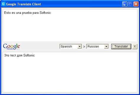 wallpaper google translate descargar google traductor descargar software programas
