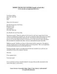 letter phone details report882 web fc2