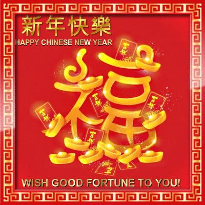 new year which food symbolizes fortune fortune to you free luck symbols fortune