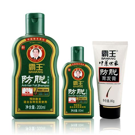 Shedding Products by 100 Original Brand Hair Loss Products Set Anti Hair Fall