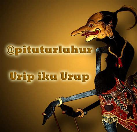 petuah indonesia