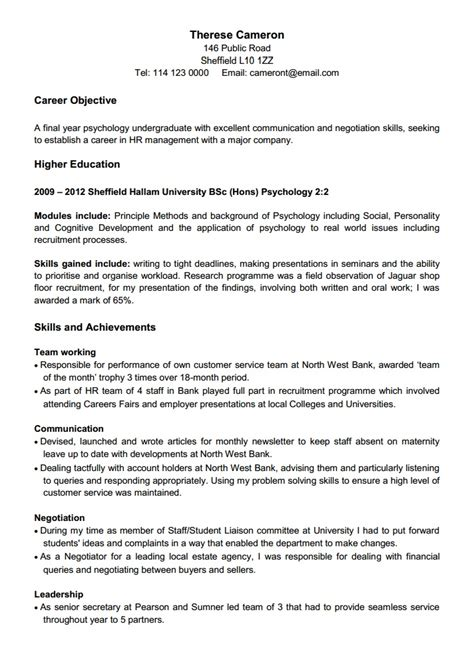 skills cv exle uk skills based cv careers central