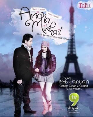 download film malaysia vanilla coklat full movie download 2012 sinopsis ariana mikhail full movie