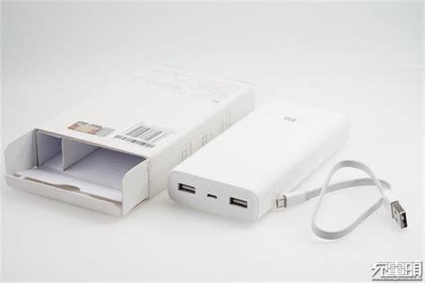 Xiaomi Powerbank 20 000mah xiaomi mi powerbank 2 20 000mah an 225 lisis caracter 237 sticas