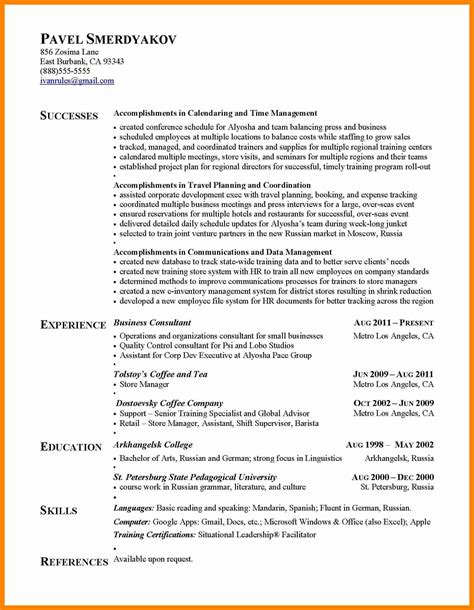 Resume Sections by Exquisite Achievements Resume 4 On Sections 20 Of A