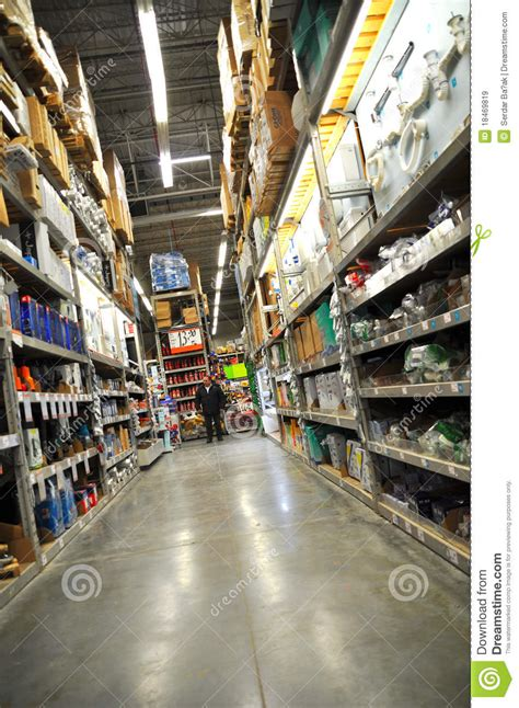 home improvement store editorial stock image image 18469819