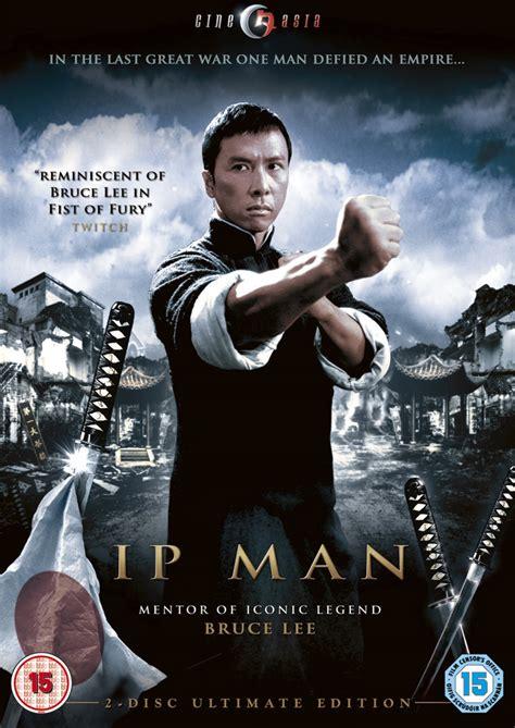Ip man 2008 movie online free