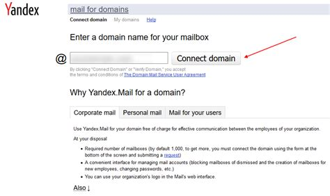 email yandex create a free custom domain email with yandex