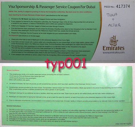 emirates visa transit emirates airlines 2004 visa sponsorship passenger