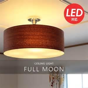 Design House Lighting Catalog full moon ceiling light