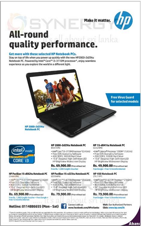 HP Laptop & Notebook Prices in Sri Lanka ? August 2014