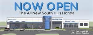 South Hill Honda South Honda Mcmurray Honda Dealer Of New Used