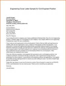 Application Letter Of An Engineer Sample 9 Cover Letter For Engineering Internship Denial Letter