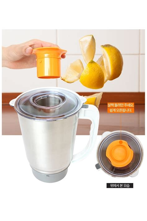 Juicer Shinil shinil blender mixer juicer made in korea