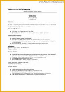 Maintenance Resume Template 9 Maintenance Resume Bursary Cover Letter