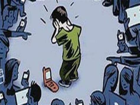 imagenes de bullying en redes sociales ciberbullying diario de cuyo noticias de san juan
