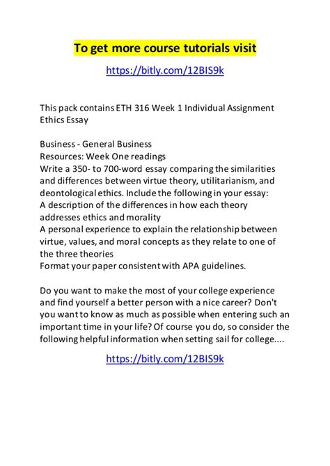 Eth 316 Ethics Essay by Eth 316 Week 1 Individual Assignment Ethics Essay