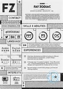 fancy resume templates fancy creative resume template graphicpig