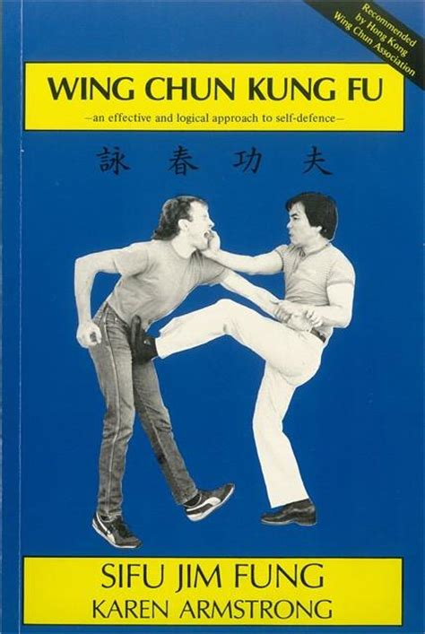 best wing chun book wing chun kung fu blue book international wing chun