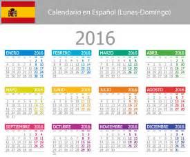 Calendario En Espanol Calendario Elemental 2016 En Espa 241 Ol Vector Vector Clipart