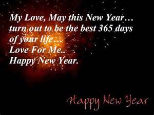 happy new year love wishes picture