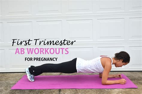 diary of a fit mommyfirst trimester home workout diary of a fit